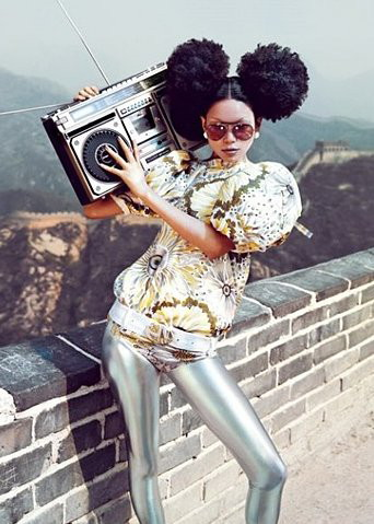 Boombox At Great Wall Of China